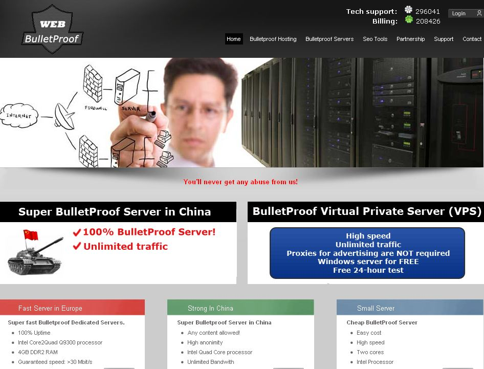 Xrumer vps service 9106 hello and bye xrumertest