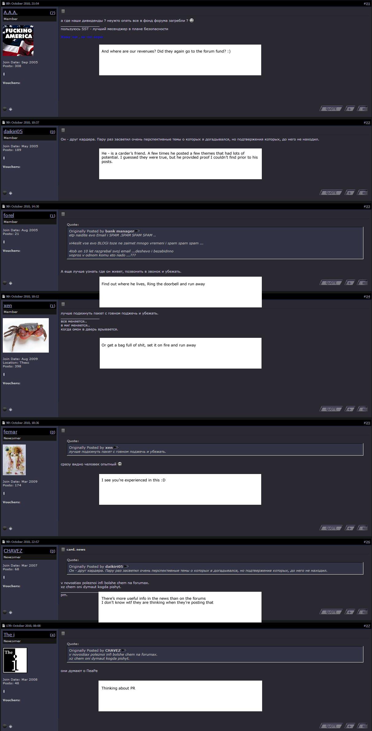 Adult web master forum