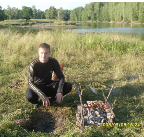A profile photo from the Vkontakte page of one 'Andre Alexandrov'