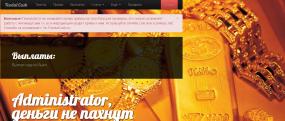 The FeodalCash bitcoin mining affiliate program.