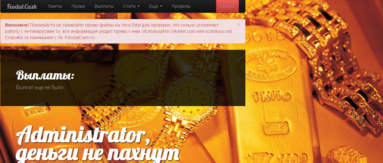 Hackforums bitcoin botnet - bookla gq
