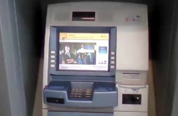 The real ATM.