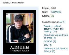 Dmitry Fedotov from Togliatti, Russia.