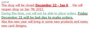 The proprietor of fakeplastic[net] announces temporary closing of the shop.