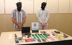 Two men arrested in Macau for allegedly planting malware on local ATMs.
