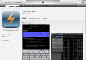 ZeusTerm and Zeus Terminal are iPhone/iPad apps designed by the same guy who brought us the Styx-Crypt exploit kit.