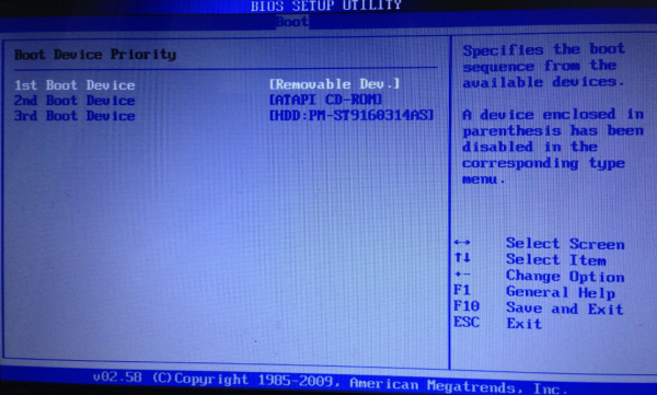 "A Windows BIOS screen. If you've done it right, the ""removable dev"" option should be listed as the 1st Boot Device."