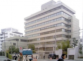 Headquarters of the Chongryon in Japan.