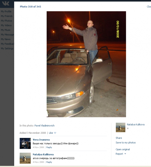 Pavel, posing with his Mitsubishi Galant
