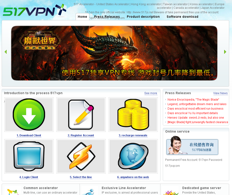 Chinese VPN Service as Attack Platform? — Krebs on Security