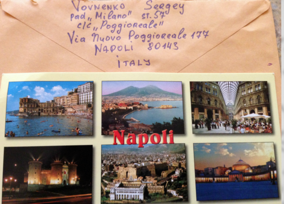 The postcard Vovnenko sent to me from prison in Naples.