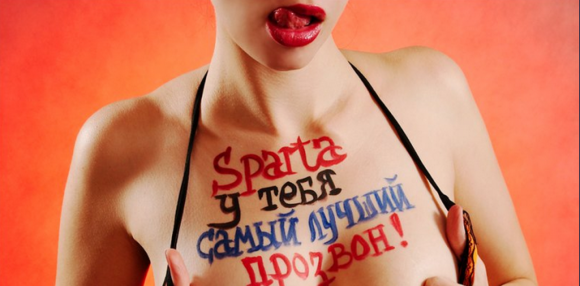 Fraudsters Automate Russian Dating Scams     Krebs on Security Krebs on Security An ad for a criminal call center that specializes in online dating scams  This one  run by a cybecrook who uses the nickname    Sparta     says    Only the best