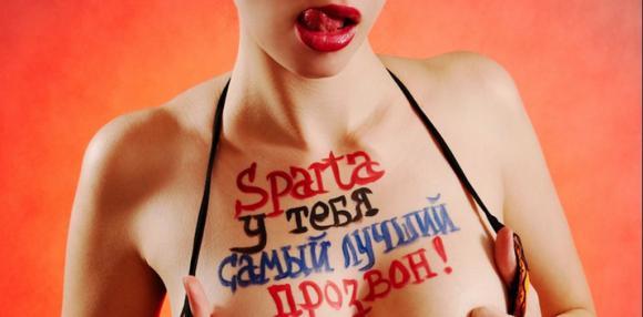 sparta-ad