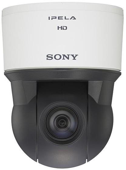 A Sony IPELA camera. Image: Sony.