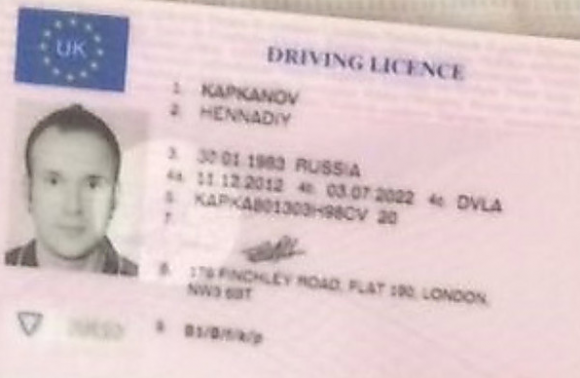 Kapkanov's drivers license. Source: npu.gov.ua.