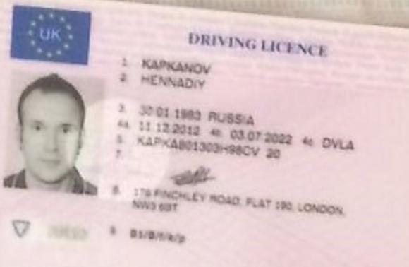 Kapkanov's drivers license. Source: npu.gov.ua.