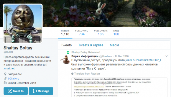 The Twitter page of the blog Shaltay Boltay (Humpty Dumpty).