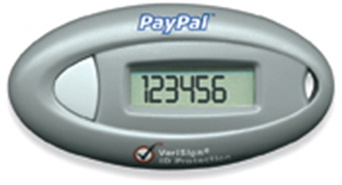 The PayPal security key.