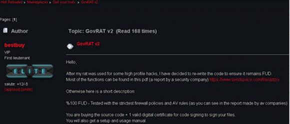 """The hacker """"bestbuy"""" selling his Govrat trojan on the dark web forum """"Hell."""" Image: InfoArmor."""