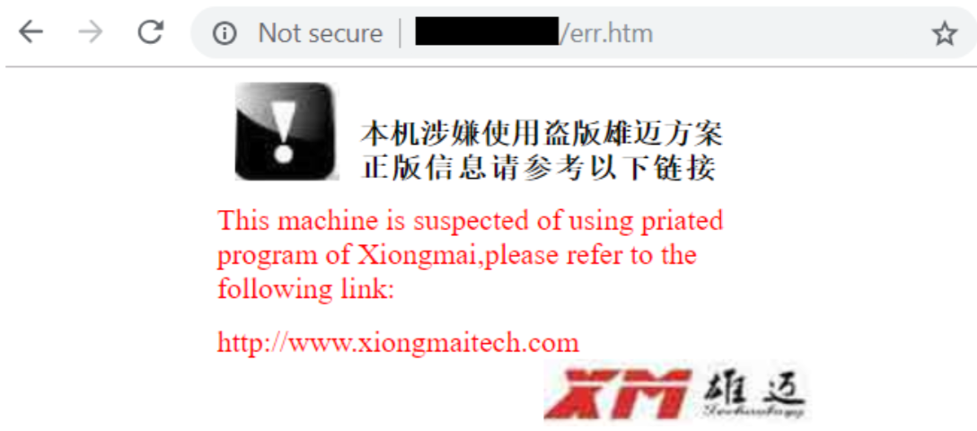Naming & Shaming Web Polluters: Xiongmai — Krebs on Security